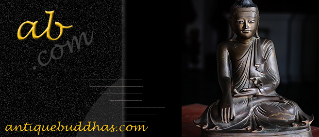 Extremely Rare Early 18C Bronze Burmese Shan Buddha # DW005