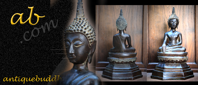 Extremely Rare 17C Sitting Bronze Laos Buddha #CH2